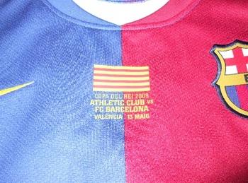 barcelona0809copadelrei-messi-2.jpg